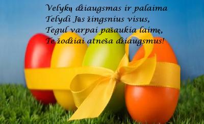 velyku_sveikinimas