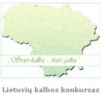 svarikalba