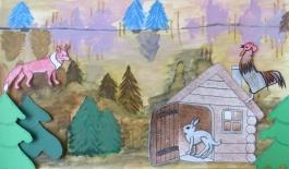 Bunny's house