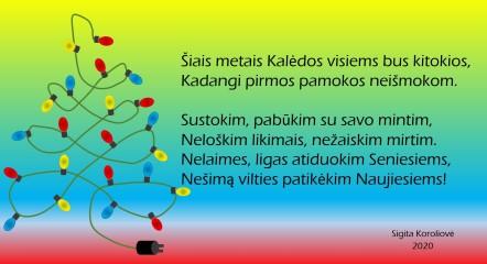 kalėdinis sveikinimas