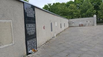 Raudų siena Klaipėdoje, žydų bendruomenės namuose.