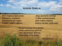 rudens-zenklai